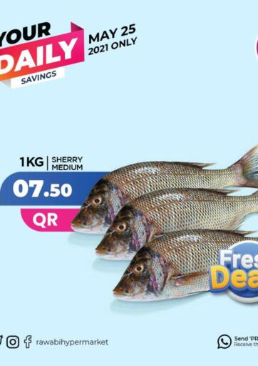 Qatar - Al-Shahaniya Rawabi Hypermarkets offers in D4D Online. Your Daily Savings. . Only On 25th May