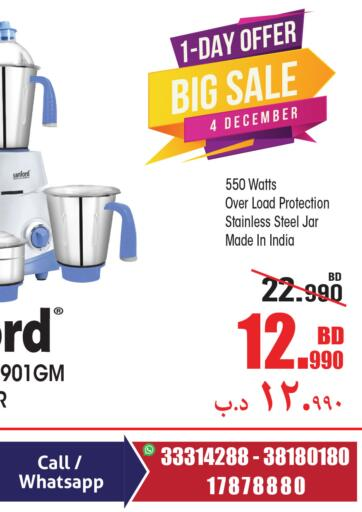 Bahrain Home Electronics offers in D4D Online. One Day Big Sale. . Only on 4th December