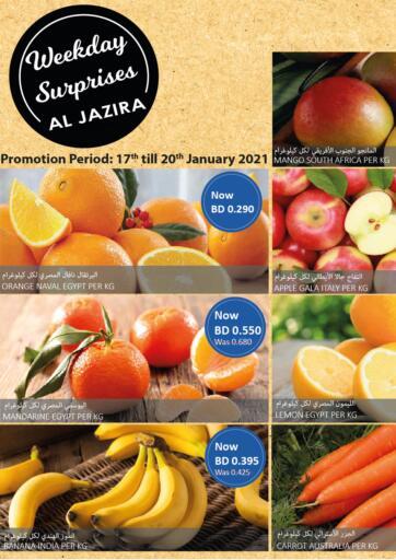 Bahrain Al Jazira Supermarket offers in D4D Online. Weekday Surprises. . Till 20th January