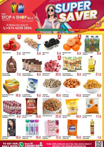 Qatar - Al Wakra New Stop n Shop @Al Athiya offers in D4D Online. Super Saver. . Till 12th September