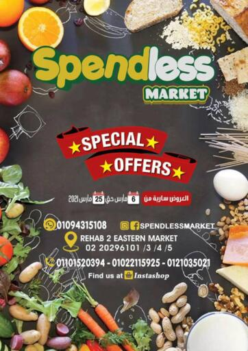 Egypt - Cairo Spendless Market offers in D4D Online. Special Offers. . Till 25th March