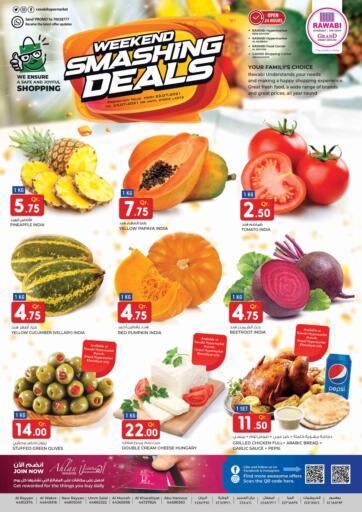 Qatar - Al-Shahaniya Rawabi Hypermarkets offers in D4D Online. Weekend Smashing Deals. . Till 23rd July