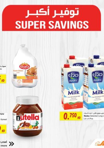 Kuwait Sultan Center offers in D4D Online. Super Savings. . Till 27th February