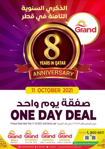 Qatar - Al-Shahaniya Grand Hypermarket offers in D4D Online. One Day Deal. . Only On 11th October