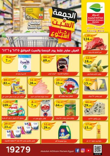 Egypt - Cairo Othaim Market   offers in D4D Online. Every Friday and Saturday Offer. . Till 26th June