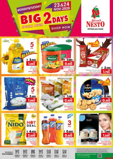 Kuwait Nesto Hypermarkets offers in D4D Online. Big 2 Days. . Till 24th November