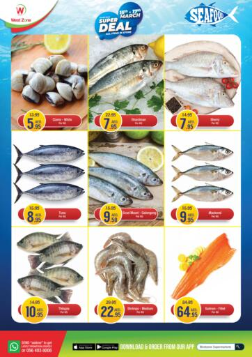 UAE - Abu Dhabi West Zone Supermarket offers in D4D Online. Super Deal. . Till 17th March