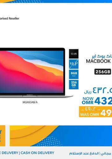 Oman - Salalah Sharaf DG  offers in D4D Online. Special Offer. . Till 22nd September