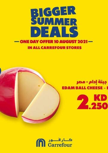 Kuwait Carrefour offers in D4D Online. Bigger Summer Deals. . Only On 10th August