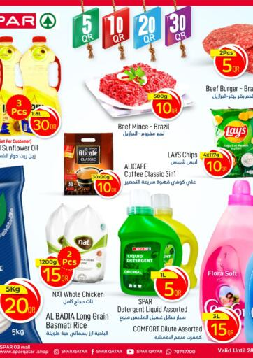 Qatar - Al Khor SPAR offers in D4D Online. SPAR 5-10-20-30 DEALS !.  SPAR 5-10-20-30 DEALS ! Offers Are Available At SPAR. Get Your Favourite Products at Exclusive Prices. Offers  Are Valid Till 1st September.  .. Grab It Now Enjoy Shopping!!!. Till 1st September