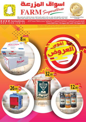 KSA, Saudi Arabia, Saudi - Dammam Farm Superstores offers in D4D Online. The Strongest Offers. Now you can get your products for exciting prices from your favorite brands during the 'The Strongest Offers' Offer at Farm Superstores. Offer Valid Only Till 17th August 2021. . Till 17th August