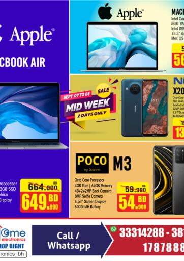 Bahrain Home Electronics offers in D4D Online. Mid Week Sale. . Till 8th September