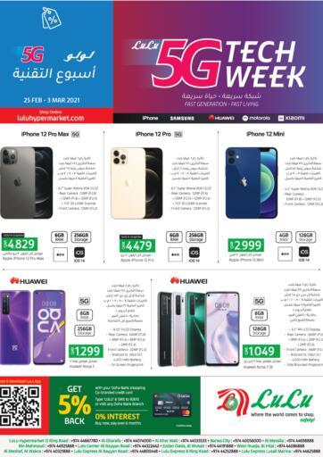Qatar - Umm Salal LuLu Hypermarket offers in D4D Online. 5G Tech Week. Get your favorites On 5G Tech Week offers from the Lulu Hypermarket . Take advantage of this offer Valid Till 3rd March. Happy Shopping!. Till 3rd March