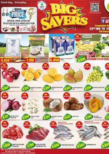 Kuwait Olive Hyper Market offers in D4D Online. Big Savers. . Till 29th June