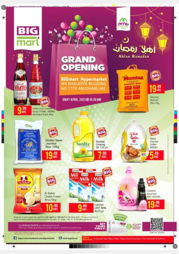 UAE - Abu Dhabi BIGmart offers in D4D Online. Grand Opening @ Khalidiya Building. . Till 13th April