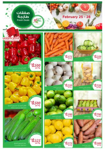 Bahrain Al Helli offers in D4D Online. Fresh Deals. . Till 28th February