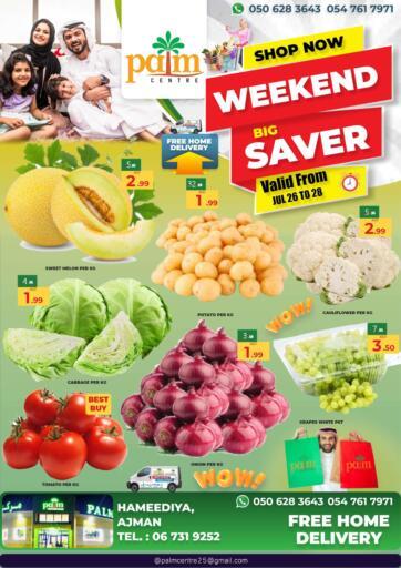 UAE - Sharjah / Ajman Palm Centre LLC offers in D4D Online. Weekend Big Saver. Enjoy The Weekend Big Sale From Palm Center.Offer Valid Till 28th July 2021.  Enjoy Shopping!!!. Till 28th July