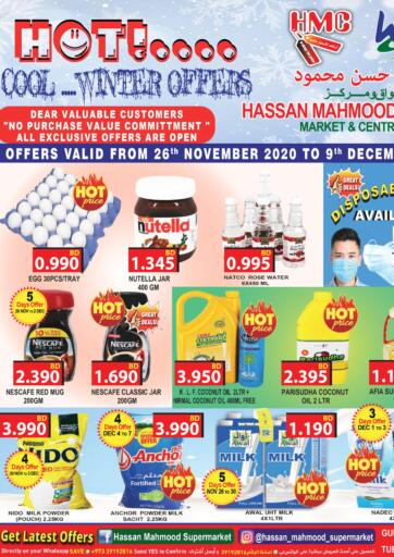 Bahrain Hassan Mahmood Group offers in D4D Online. Winter Offers. Purchase This Week from Hassan Mahmood Group With Their Super Winter Offers. Offers on  Bakes, Frozen Foods, etc. And Many More...until 09th December 2020. Enjoy Shopping! . Till 09th December