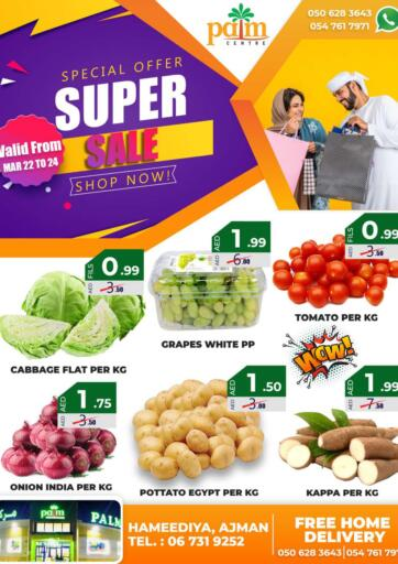 UAE - Sharjah / Ajman Palm Centre LLC offers in D4D Online. Super Sale. . Till 24th March