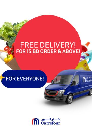 Bahrain Carrefour offers in D4D Online. Free Delivery!. . Until Stock Lasts