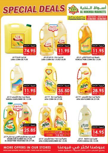 KSA, Saudi Arabia, Saudi - Al Khobar Prime Supermarket offers in D4D Online. Special Deals. . Till 25th June