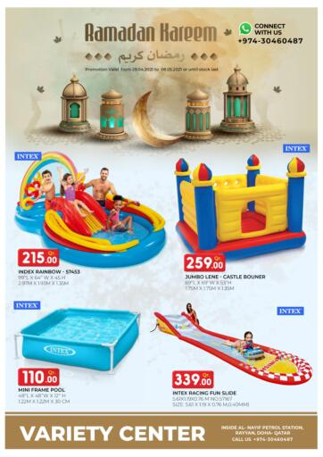 Qatar - Doha Variety Center offers in D4D Online. Ramadan Kareem. Ramadan Kareem Offer Are Available At Variety Center. Offers Are Valid Until 08th May. Enjoy Shopping!. Till 08th May
