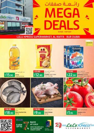 UAE - Ras al Khaimah Lulu Hypermarket offers in D4D Online. Mega Deals @ Al Raffa-Bur Dubai. . Till 1st September