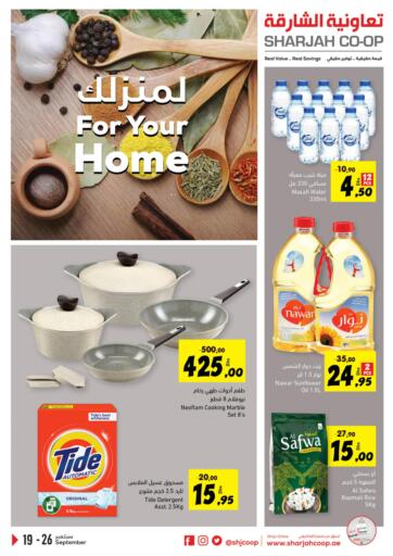 UAE - Sharjah / Ajman Sharjah Co-Op Society offers in D4D Online. For Your Home. For Your Home At Sharjah Co-op Society, Get Exciting Offers Availed On Varieties Of Products Till 26th September 2021.  Enjoy Shopping!!! . Till 26th September