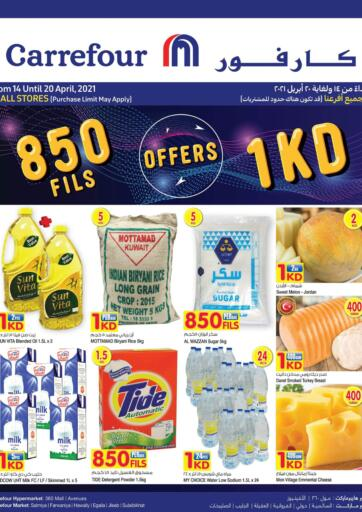 Kuwait Carrefour offers in D4D Online. 850 Fills And 1KD Offers. Exciting Offers Waiting For You At Carrefour.Visit Their Nearest Store And Get Everything At Exciting Prices. Valid Till 20th April 2021.  Enjoy Shopping!!!. Till 20th April