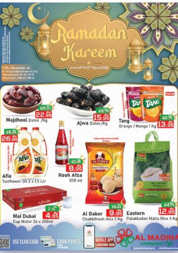 UAE - Abu Dhabi Al Madina Hypermarket offers in D4D Online. Ramadan Kareem. . Till 17th April