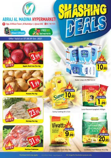 UAE - Sharjah / Ajman Abraj Hypermarket offers in D4D Online. Opp Al KhorTower, Al Rashidiya. . Till 9th October
