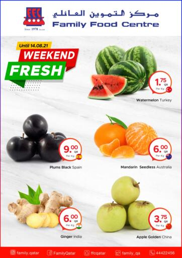 Qatar - Doha Family Food Centre offers in D4D Online. Weekend Fresh. . Till 14th August