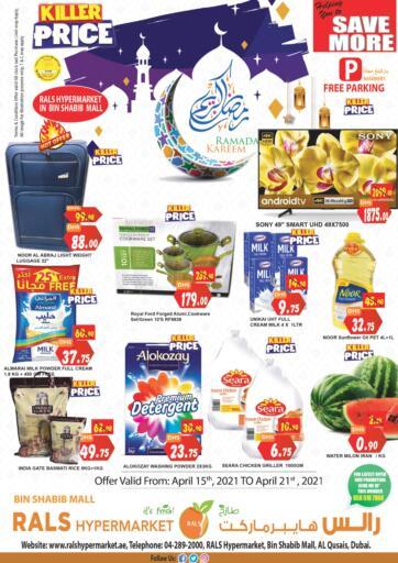 UAE - Dubai Rals Hypermarket offers in D4D Online. Killer Price. . Till 21st April