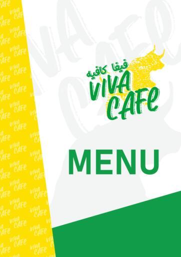 Bahrain Viva Cafe offers in D4D Online. Menu. . Until Stock Lasts