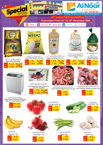 Bahrain Al Noor Expres Mart offers in D4D Online. Special Offers. Al Noor Expres Mart provides Special Offers on grocery, Cleaning products, Drinks, Fruits & vegetables, Dairy, Deli, etc. buy your favorites now, offers are valid till  12th December 2020.  Enjoy Shopping!. Till 12th December