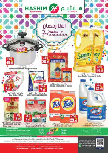 UAE - Sharjah / Ajman Hashim Hypermarket offers in D4D Online. Ahlan Ramadan. . Till 4th April