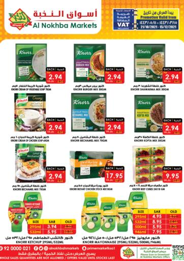 KSA, Saudi Arabia, Saudi - Najran Prime Supermarket offers in D4D Online. Knorr Special Offers. . Till 15th December