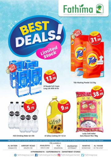 UAE - Abu Dhabi Fathima Hypermarkets & Supermarkets offers in D4D Online. Best Deals. . Till 20th February
