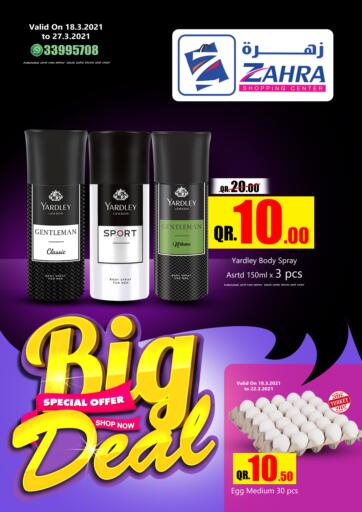 Qatar - Doha Zahra Shopping offers in D4D Online. Big Deal. . Till 27th March