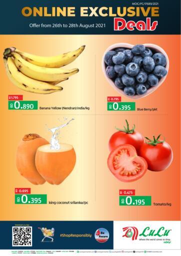 Bahrain LuLu Hypermarket offers in D4D Online. Online Exclusive Deals. . Till 28th August