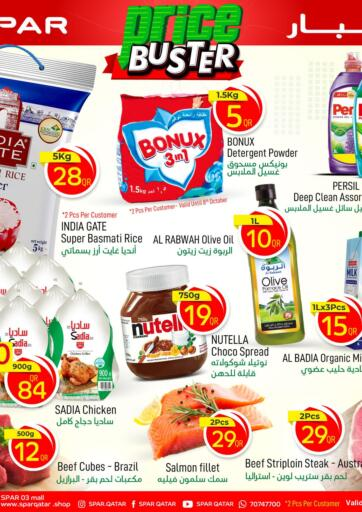 Qatar - Al Khor SPAR offers in D4D Online. Spar Price Buster. Price Buster Offer Available At SPAR. Get Your Favourite Items At Best Price. Offer Valid Till 13th October 2021.Rush To Grab Yours..!!. Till 13th October
