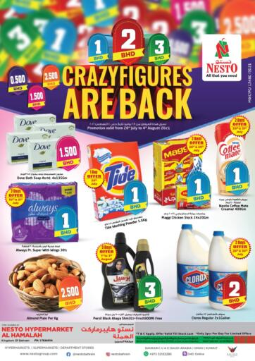 Bahrain NESTO  offers in D4D Online. Crazy Figures Are Back. Crazy Figures Are Back @ NESTO!! Get Unbelievable Discounts On Groceries, Fruits, Vegetables &  Much More At Nesto. Avail This Offer Till  04th August. Hurry Now!! Have a Good Shopping!!. Till 04th August