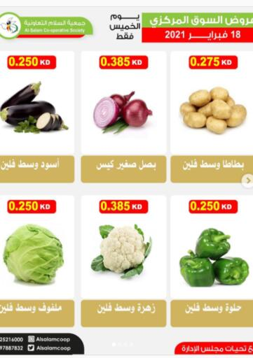 Kuwait Al-salam Co-operative Society offers in D4D Online. One Day Offer. . Only On 18th February