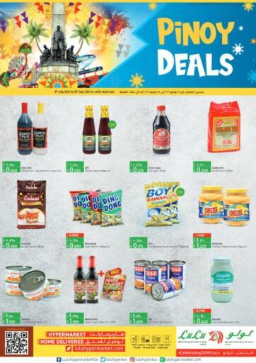 Kuwait Lulu Hypermarket  offers in D4D Online. Pinoy Deals. . Till 18th July