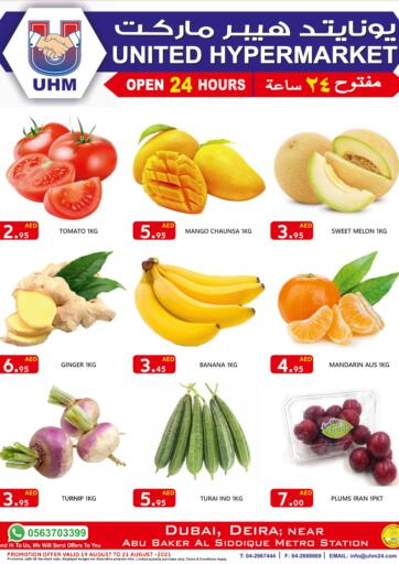 UAE - Dubai United Hypermarket offers in D4D Online. Special Offer. Special Offer Available At United Hypermarket. Valid Till 21st August 2021.  Enjoy Shopping!!!. Till 21st August