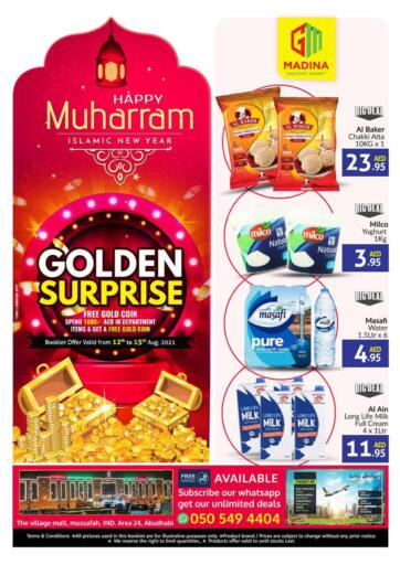 UAE - Abu Dhabi Azhar Al Madina Hypermarket offers in D4D Online. Mussaffah Abudhabi 1. . Till 15th August