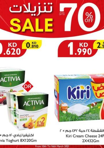 Kuwait City Centre  offers in D4D Online. Sale Upto 70% Off. . Till 16th March