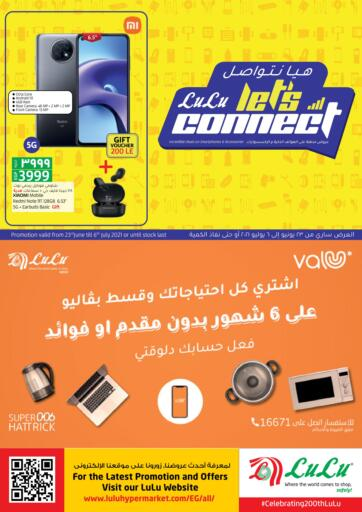 Egypt - Cairo Lulu Hypermarket  offers in D4D Online. Let's Connect. . Till 6th July