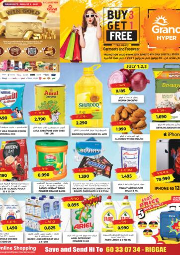 Kuwait Grand Hyper offers in D4D Online. Buy 3 Get 1 Free. Exciting Offers Waiting For You At Grand Hyper. Visit Their Nearest Store And Get Everything At Exciting Prices. Valid Till 6th July 2021.  Enjoy Shopping!!!. Till 6th July