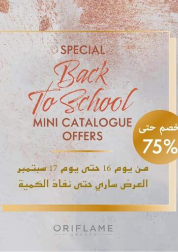 Egypt - Cairo Oriflame offers in D4D Online. Back To School. . Till 17th September